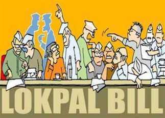 जानिए, एक नजर में: लोकपाल की क्या है विशेषता, क्या होंगे फायदे?-News in Hindi | News in Hindi | Scoop.it