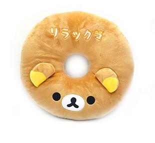 Rilakkuma bagel seat pad cushion | Cute & Useless | Scoop.it