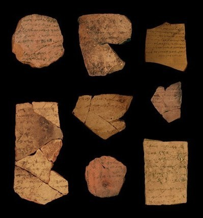 600 BCE inscriptions prove widespread literacy in ancient Israel | Jewish Education Around the World | Scoop.it