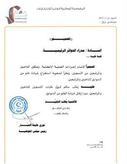 #Libya S.O.S. resistance news:  09.  May 2012. | The greatest weapon is not a gun. Nor it is nuclear. It is information control | Scoop.it