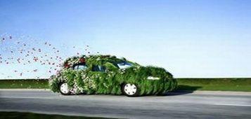 Les manipulations des constructeurs de voitures sur les émissions de CO2 | Notre planète | Scoop.it