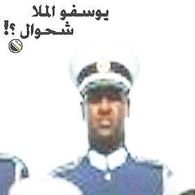 Yousif Mulla Bakheet : WANTED FOR RAPING Young Boys in #Bahrain   Human Rights and the Will to be free   Scoop.it