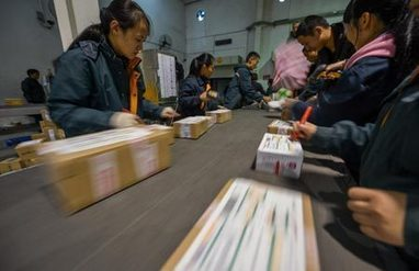 Ministry of Commerce tackles China's high logistics costs - WantChinaTimes | Supply chain | Scoop.it