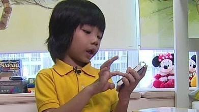 Why Singapore has the smartest kids in the world - CNN.com   Educational technology , Erate, Broadband and Connectivity   Scoop.it
