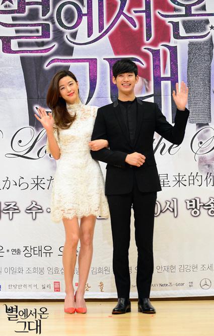 Une histoire d'amour extraterrestre fait le buzz en Chine :: Korea.net : The official website of the Republic of Korea | flux rss twitter g+  facebook | Scoop.it