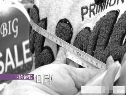 Cô gái Hàn xinh đẹp: ngực xệ kinh ngạc | change life | Scoop.it