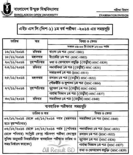 Bangladesh open university hsc exam routine 2014 download bangladesh