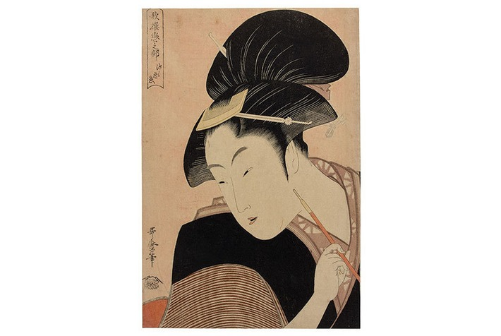 Great success for the Portier Collection of Japanese Art at Christie's Paris | Art Daily | Asie | Scoop.it