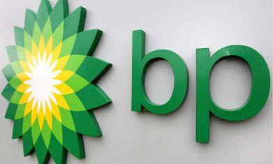 BP seeks to have Gulf Coast oil spill settlement payments suspended | Rogues Gallery: Bad Policies, Bad Trends | Scoop.it