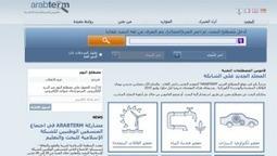 عرب تيم قاموس عربي للمصطلحات التقنية | Mobasher Tech | Scoop.it