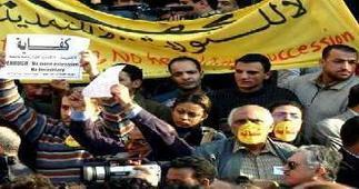 Le mouvement Kifaya outragé   Égypt-actus   Scoop.it