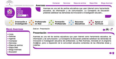 Averroes. Red Telemática Educativa de Andalucía. | orientacion laboral y educativa | Scoop.it