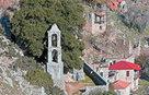 ethnos.gr - ΠΕΛΟΠΟΝΝΗΣΟΣ - Αφροδίσιο Όρος: Τα ξεχασμένα χωριά του «111»   ΔΑΦΝΗ ΚΑΛΑΒΡΥΤΩΝ   Scoop.it