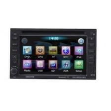 Autoradio DVD compatible pour Nissan & Hyundai avec ecran tactile ,fonction Bluetooth, GPS Poste autoradio DVD - Autoradio DVD GPS - Autoradio GPS multimedia offert a prix discount - audiotechdisco... | Poste Radio << Autoradio GPS << Autoradio pas cher | Scoop.it