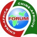 Is China's Africa Policy Failing? · Global Voices | Reaching my Goals in LIFE | Scoop.it
