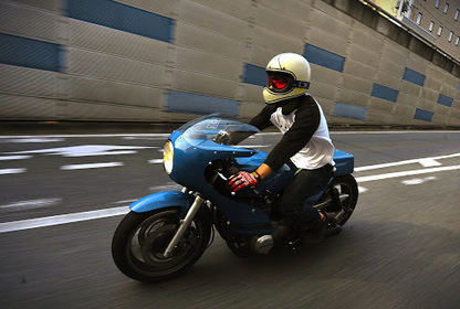 Inazuma café racer: Zephyr 750 by Yellow Moto | Cafe Racers | Scoop.it