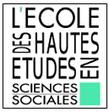 Séminaire «Biens communs : des stratégies juridiques pour des perspectives européennes«, 13.04. CENJ Paris   LETTRES ET SCIENCES SOCIALES   Scoop.it