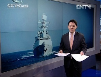 China opposes hacking allegations: FM spokesman: China Military Online English Edition | Chinese Cyber Code Conflict | Scoop.it
