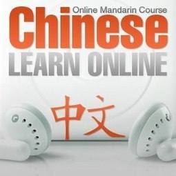 How to Learn Chinese Writing 學習漢字 | Get a grasp on one of the most interesting scripts in the world. | Chinese online learning resources for intermediate level 中級中文學習資源 | Scoop.it