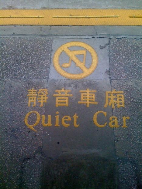 Quiet car | DESARTSONNANTS - CRÉATION SONORE ET ENVIRONNEMENT - ENVIRONMENTAL SOUND ART - PAYSAGES ET ECOLOGIE SONORE | Scoop.it