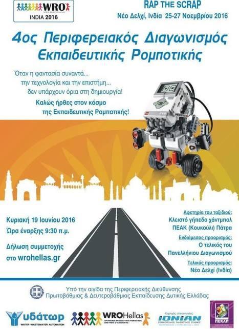Με επιτυχία ολοκληρώθηκε ο4ος Περιφερειακός Διαγωνισμός Ρομποτικής Δυτικής Ελλάδας | School News - Σχολικά Νέα | Scoop.it