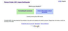 Google person finder un aiuto contro il terremoto e lo Tsunami in ... - Notiziae | Geolocalizzazione | Scoop.it