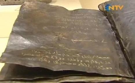 'Jesus predicted coming of Prophet Mohammed' in Bible found in Turkey | The Official GODrive Media SCOOP! | Scoop.it