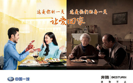 """Besturn's short movie """"Go back home with love"""" resonates with consumers 