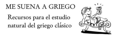 ME SUENA A GRIEGO: LECCIONES DE GRIEGO COMO UNA LENGUA VIVA: UN METODO SORPRENDENTE. | Mundo Clásico | Scoop.it