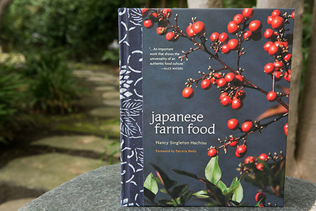 Nancy Hachisu - Japanese Farm Food | The Rambling Epicure | Scoop.it