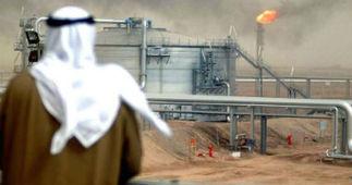 Saudi Arabia to tolerate even $ 20 per barrel | PaxForex | Scoop.it