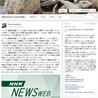 Japan Now 1 地球のつながり方  震災・原子力事故・紫陽花運動・原子力賛成反対対話・遺伝子組み換え食品