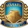 Masada Geography