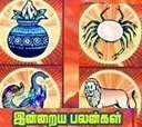 இன்றைய பலன்கள் 31-10-2012 - techsatish.net - tamil tv ... | Top sites for Tamils | Scoop.it
