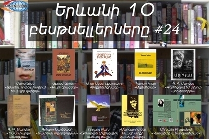 """Armenpress"" introduces 24th bestseller books list 