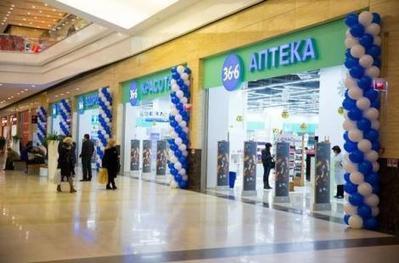 En Russie, Alliance échange la répartition contre des pharmacies | All about Pharma by Pharmacomptoir | Scoop.it
