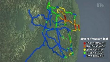 福島放射線量マップ | Mapping & participating: Fukushima radiation maps | Scoop.it