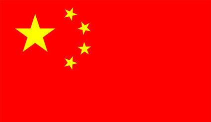 La Chine octroie 16 milliards de francs Cfa au Bénin - La Nouvelle Tribune   Benin   Scoop.it