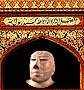 The Ancient Indus Valley and the British Raj in India and Pakistan | Ancient Phoenician | Scoop.it