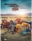 Neelakasham Pachakadal Chuvanna Bhoomi DVDSCr | Watch Online Free Movies | Scoop.it