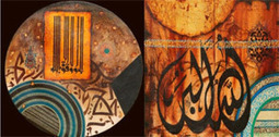 Artscene organises calligraphy exhibition - Pakistan Daily Times   Islamic Art, Exhibitions & Museums   Scoop.it