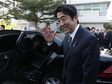 Japan's Abe in Thailand to talk economic ties, security | MN News Hound | Scoop.it