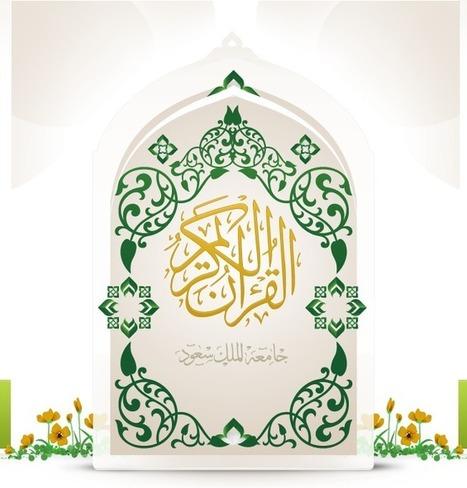 القرآن الكريم - مشروع المصحف الإلكتروني بجامعة الملك سعود | Chromium | Scoop.it