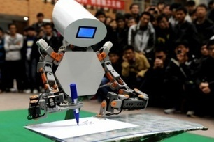"""HowStuffWorks """"10 Hardest Things to Teach a Robot"""" 