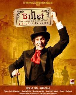 Le billet Comédie Vaudeville | La compagnie le miroir aux alouettes | Scoop.it