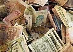 Le financement participatif a levé 2,7 milliards de dollars en 2012   SmartPlanet.fr   Collecte de fonds   Scoop.it