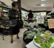 Japon: de la radioactivité trop élevée dans un autre légume | AFP | Japon : séisme, tsunami & conséquences | Scoop.it