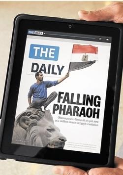 L'avenir du «Daily» deMurdoch en question | DocPresseESJ | Scoop.it