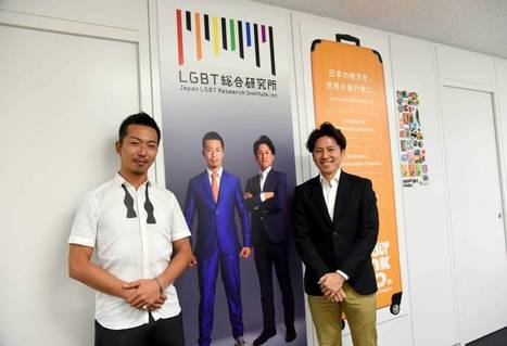 New think tank in Japan offers tips on LGBT awareness, market potential | LGBT Online Media, Marketing and Advertising | Scoop.it