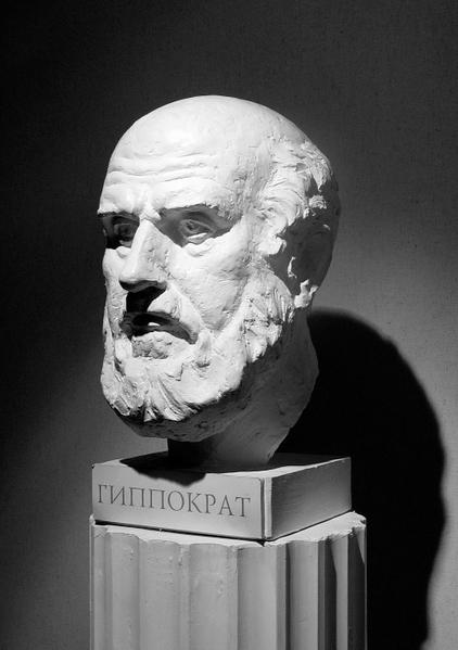 Overview of #Ancient #Greek #Medicine | travelling 2 Greece | Scoop.it